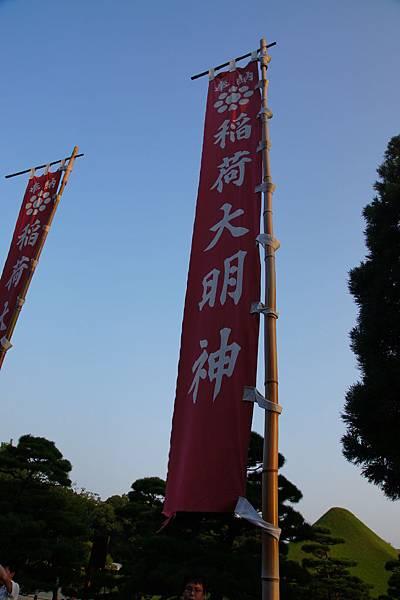 熊本之旅 (31).JPG