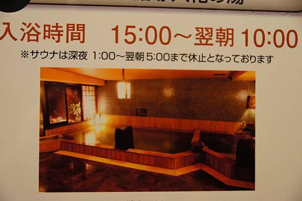 熊本之旅 (105).JPG