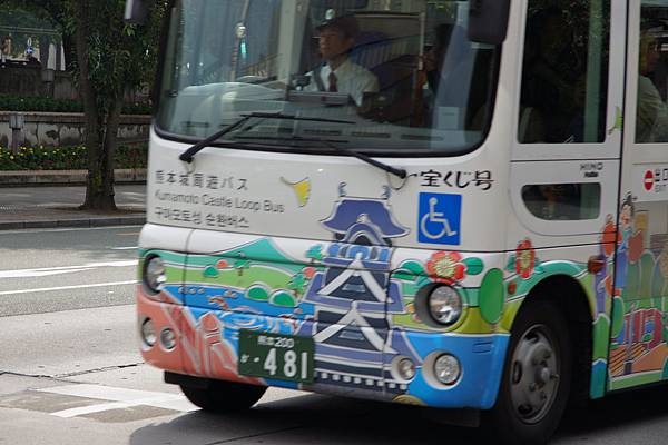 熊本之旅 (104).JPG