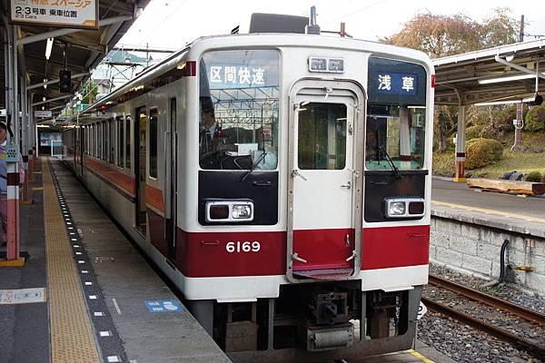121102東京日光-D1-084