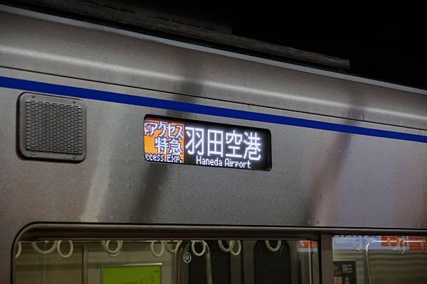 121102東京日光-D1-037
