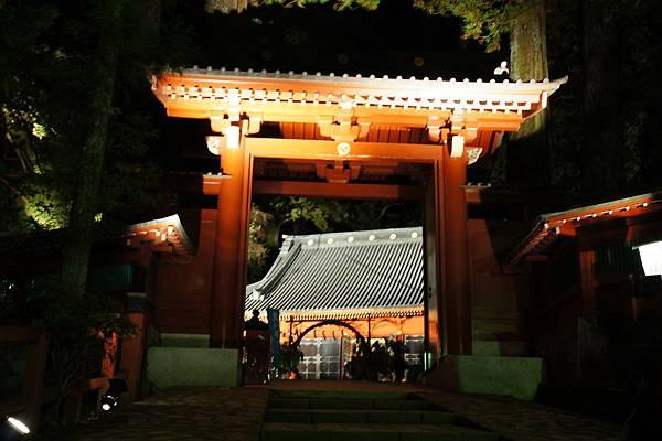 121102東京日光-D1-187