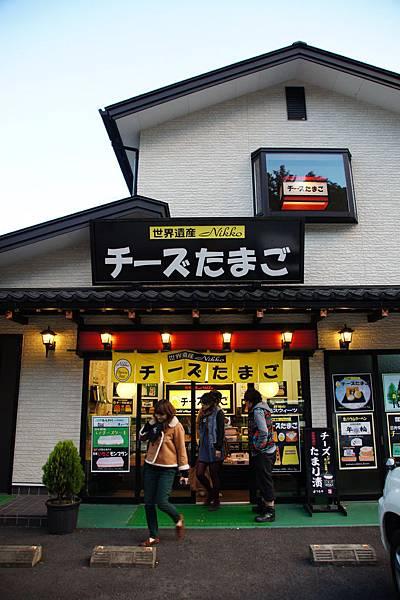121102東京日光-D1-123