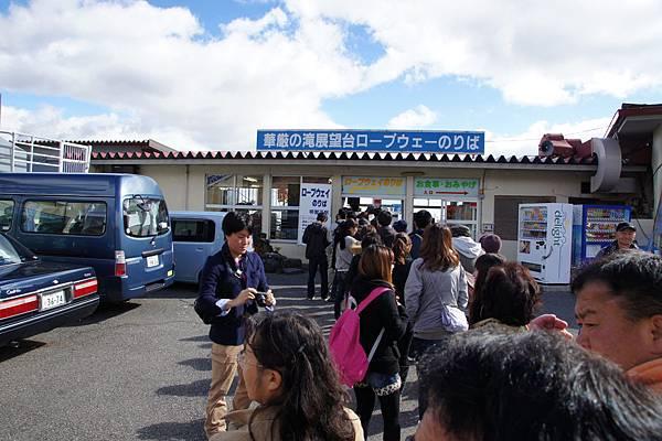 121102東京日光-D2-028