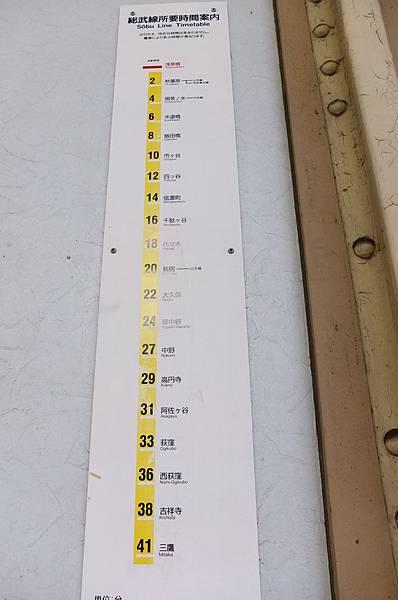 121102東京日光-D4-012