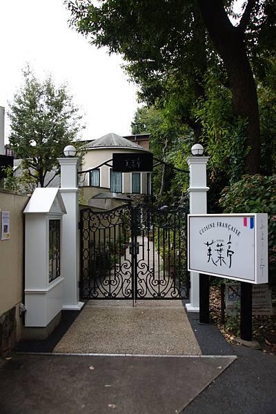 121102東京日光-D4-040