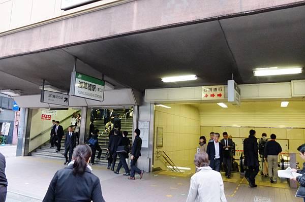 121102東京日光-D4-007
