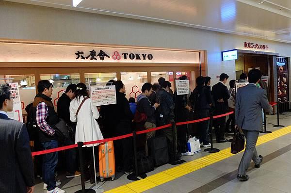 121102東京日光-D4-156