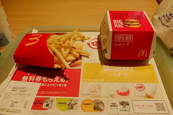 121102東京日光-D4-131