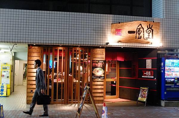 121102東京日光-D4-296