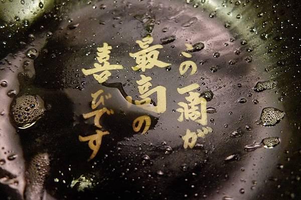 121102東京日光-D4-354
