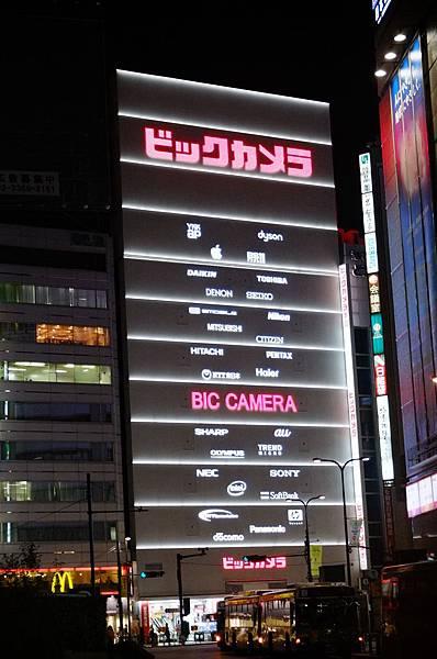 121102東京日光-D4-344