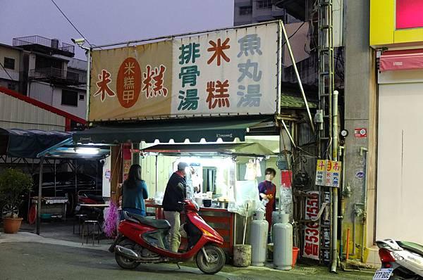 10斗南米糕+世維烘培 (2)