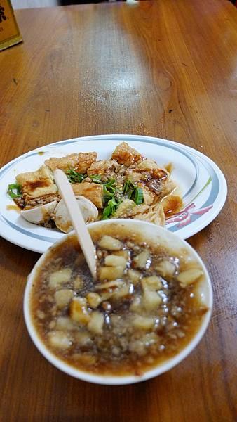 09老街碗粿 (4)
