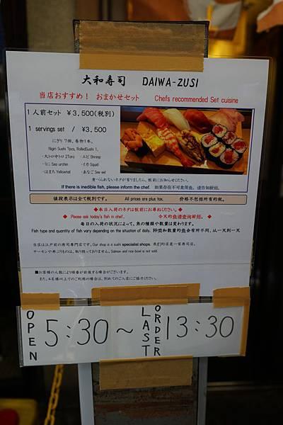 DSC09769