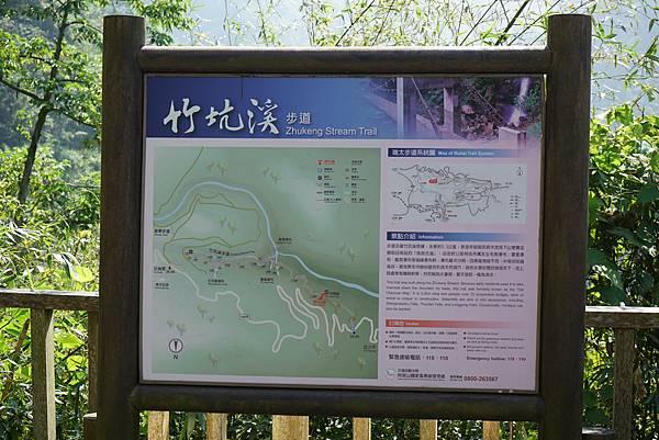 151031瑞峰竹坑溪步道-龍宮瀑布-009.JPG
