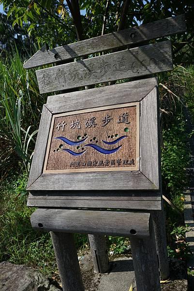 151031瑞峰竹坑溪步道-龍宮瀑布-001.JPG