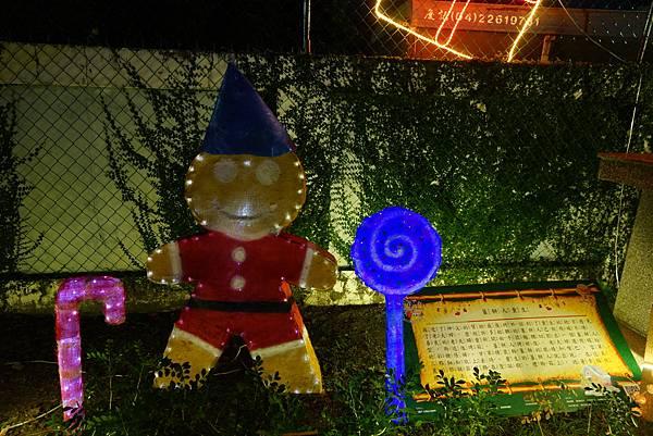151224萬金聖誕夜-136.jpg