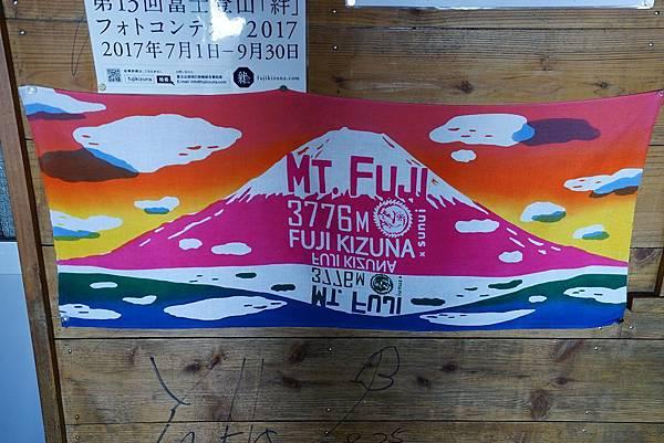 2017-0806-143020.jpg