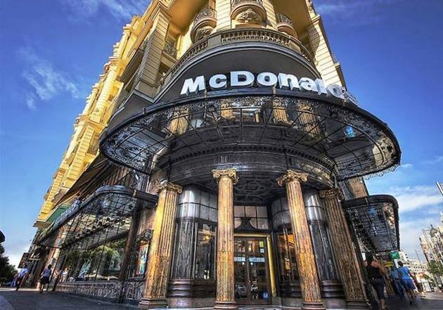 麥當勞建築 最驚人麥當勞
