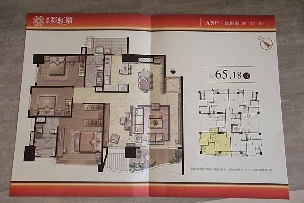 遠雄二代宅,平面介紹圖-中和左岸/中和建案-彩虹園