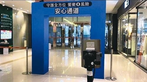 遠雄8.png