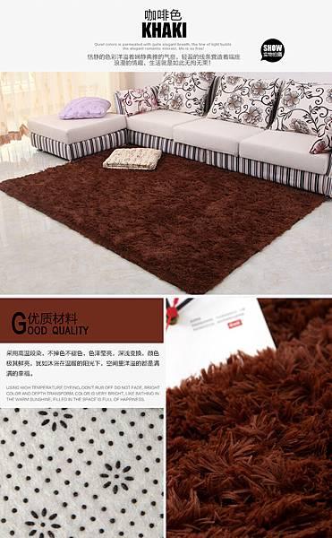 140*200*4.5CM 超舒服地毯