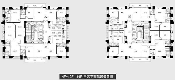 台北信義電子錶板照片2