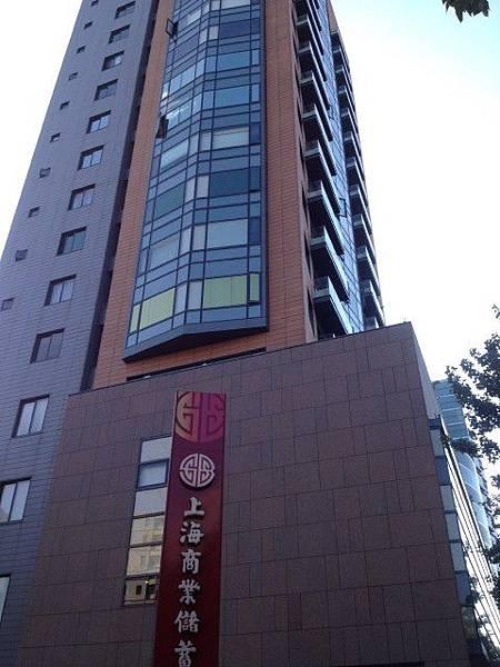 仁愛上海商銀 (1)