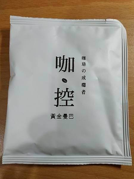 咖控黃金曼巴_0001