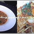 鮪魚蟹肉義大利麵