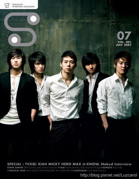 S Magazine 創刊號封面