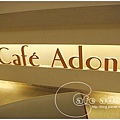 Café Adonia
