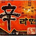 韓國街戰利品