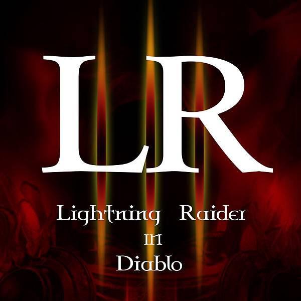 LRD3.jpg