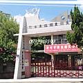 IMAG0429關東國小