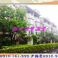 PHOTO_20130327_093330