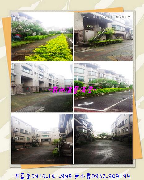 PHOTO_20130327_093348