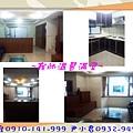 PHOTO_20130327_093453
