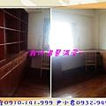 PHOTO_20130327_093648