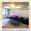 PHOTO_20130327_093734