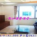PHOTO_20130327_093816
