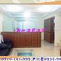 PHOTO_20130327_093839
