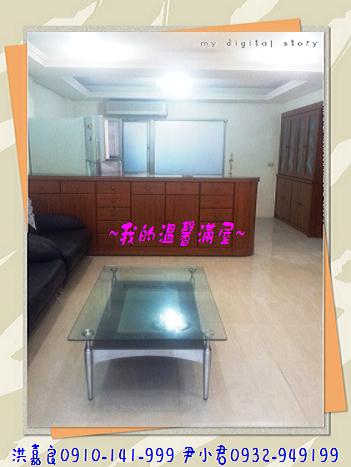 PHOTO_20130327_093843