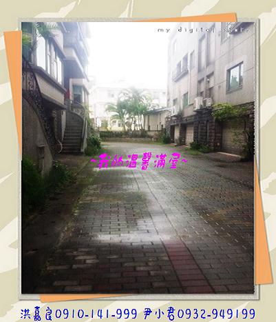 PHOTO_20130327_093917