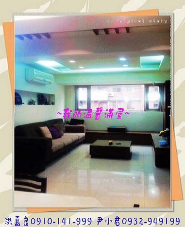PHOTO_20130327_095303