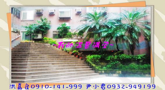 PHOTO_20130327_100121