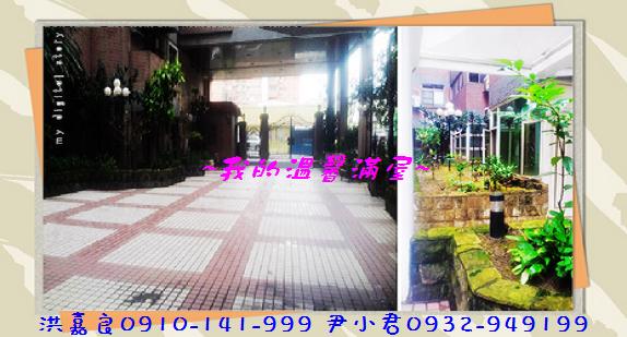 PHOTO_20130327_100205