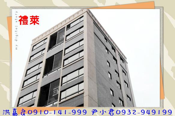 1346833412-613554662