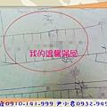 IMG_20130609_1